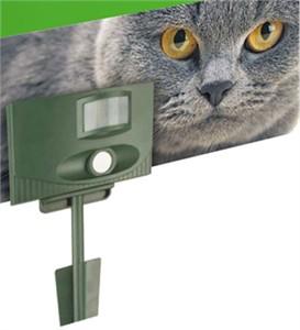 CatStop Automatic Outdoor Cat Deterrent
