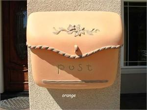 QualArc DSA-010 Dea's Garden Pouch Mailbox