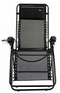 TravelChair 2189SS Lounge Lizard Lounge Chair