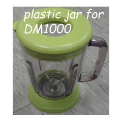 Replacement Jar for Margaritaville Frozen Concoction Maker