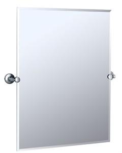 Bathroom Mirrors – Modern, Contemporary, Decorative etc @ cheap